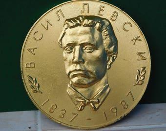 Jubilee Vasil Levski Plaque  from 1987. Vintage 2.9 inch. Metal Disc with House Vasil Levski