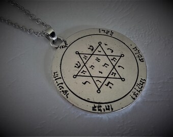 Talisman 1st and 2nd Pentacle of Jupiter