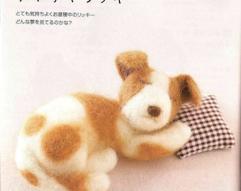 Needle Felting Animal Toys eBook Pattern (FAB25), Instant Download, PDF