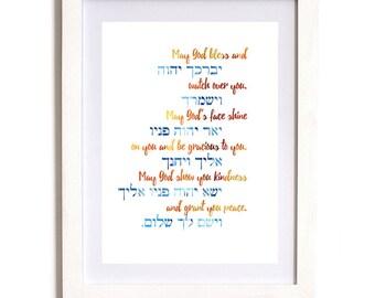 Baby Gift / Bat Mitzvah Gift / Bar Mitzvah Gift: Hebrew Child Blessing