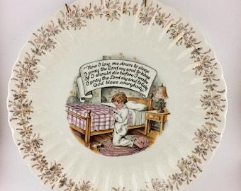 Vintage Children's Bedtime Prayer Decorative Plate by Sanders Mfg. Co.