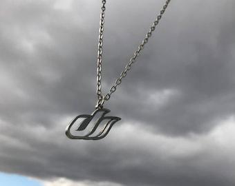 Trance Necklace