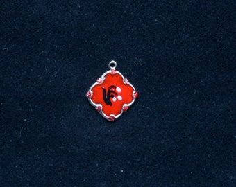 LILY of the VALLEY Sterling silver enameled Victorian Vintage bracelet charm guilloche red field