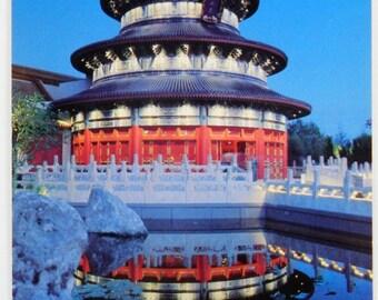 EPCOT Center Postcard China World Showcase 1982 Unposted NM Walt Disney World 21044