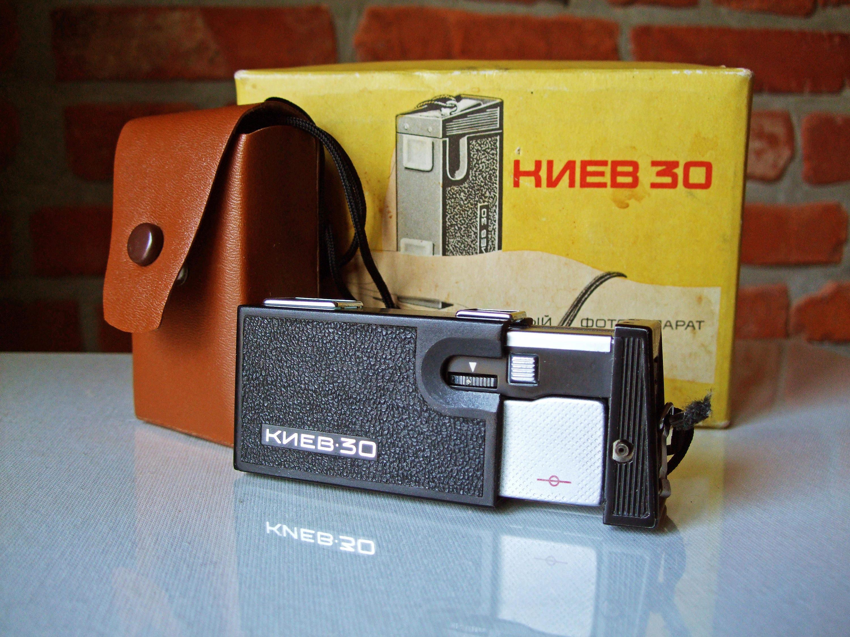 Kiew 30 M Vintage legendären sowjetischen russischen