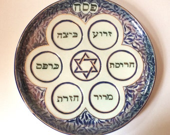 Porcelain Seder plate with pink flowers