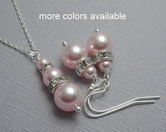 Pink Wedding Jewelry,Blush Pink Jewelry Set, Light Pink Wedding, Bridesmaid Gift, Pink Jewelry Set, Blush Pink Bridesmaid Gift
