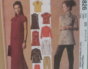 Cheongsam Dress Pattern, Tunic, Mandarin Collar, Diagonal Buttons, Sleeves/Sleeveless,Pants,Skirt, McCall's No. 3826 UNCUT Size 16 18 20 22