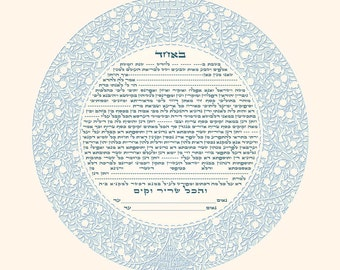 Ketubah Modern Marriage Vows Egalitarian Jewish Wedding Contract Personalized Giclee Ketuba Robes For Brides Hand Painted Marriage (GK-23c)