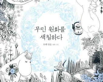 Original Moomin Coloring Book By Tove Jansson(Adult Coloring Books, Coloring Books for Adults)