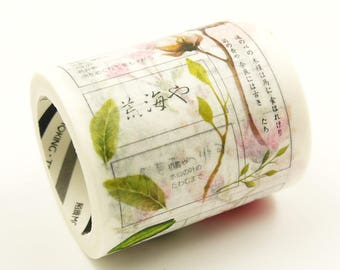 Haiku poem - Japanese Washi Masking Tape - 50mm Wide - 5.5 yard
