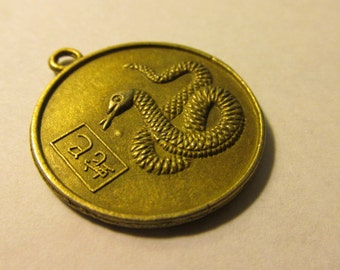 """Bronze Metal Year of the Snake Chinese Zodiac Charm, 1"""""""