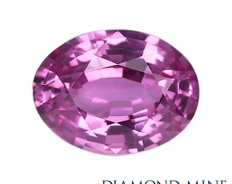1.25 Carat Pink Sapphire, Oval cut Sapphire, Loose Sapphire Gemstone, Pink Gemstone, Non Heated Real Sapphire
