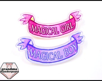 Magical Girl/Boy Pin, Mahou Shoujo, Magical, Anime, Manga, Stocking Stuffer, Gifts Under 10