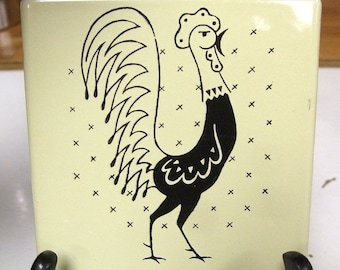 Vintage Pot Rooster Frigidaire Hot Pad Pot PanTrivet Wall Hanging Decoration 1950's Kitchen Chicken Finished Porcelain Rust Acid Heat Proof