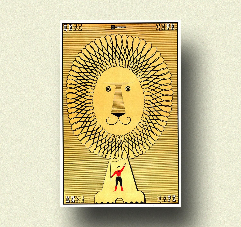 Vintage Soviet Circus Print Circus Poster Soviet Poster Gift