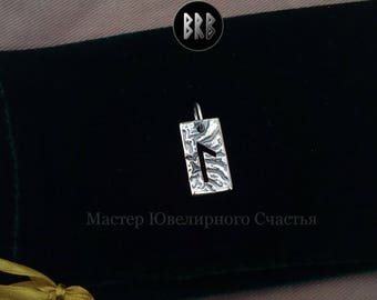 Runic amulet ''Magic of Fire and Metal''