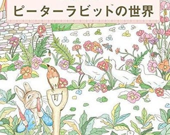 Japan coloring book | Etsy