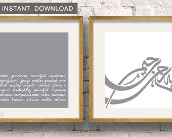 T l chargement imm diat citation islamique de hadith ton for 5x5 frames ikea