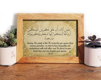 Instant Download -Islamic wall art - Love and Mercy - Surah Ar-Rum 30:21 - Islamic Wedding Print Digital Download