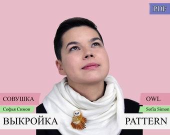 Owl pattern / Vikroika Sovushka