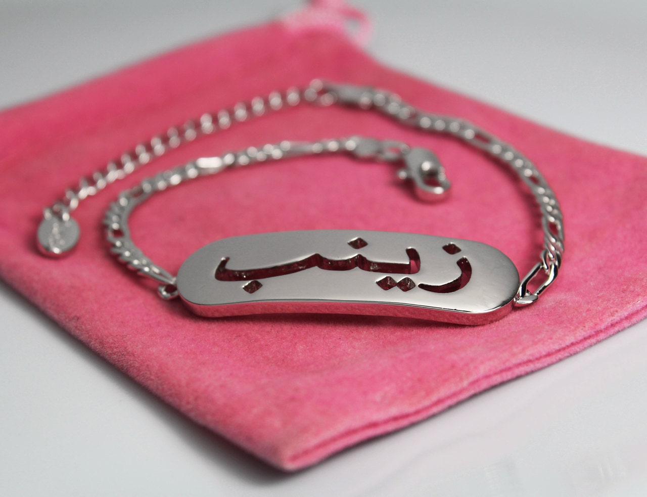 Name Bracelet Zainab Zeinab Zaynab In Arabic 18K Gold