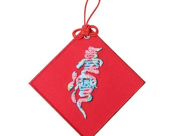 Taiwan Chinese Chinese New Year Wish Style Decoration