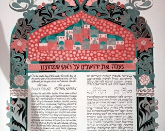 Evening of Roses Ketubah