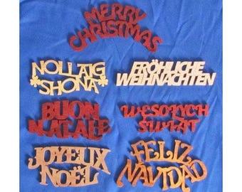 Merry Christmas Ornament Set - Merry Christmas In Seven Different Languages - English, Polish, Irish, French, German, Italian & Spanish
