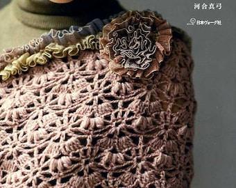 Crochet Wardrobe - Japanese Crochet Book MM