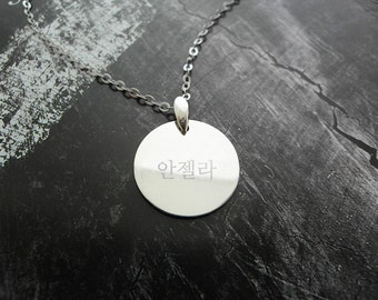 Personalized Engraved Korean Name Long Necklace Gold Plated Round Necklace Circle Necklace Sterling Silver Jewelry Hangul Customized Pendant