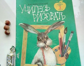 SALE-20% Album for the third year students.Learn to draw. Children soviet book. Made in USSR..