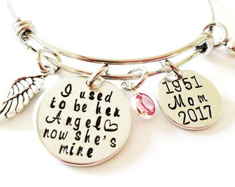 I used to be her angel now she's mine, Mom Memorial, In Memory of Mom, Personalized, Memorial Bracelet, Remembrance, loss of mother,sympathy