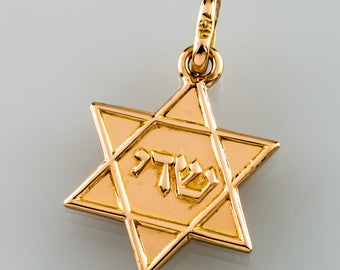 Gorgeous 18k Yellow Gold Star of David Pendant