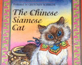 The Chinese Siamese Cat by Amy Tan, illustrated by Gretchen Schields [1994]