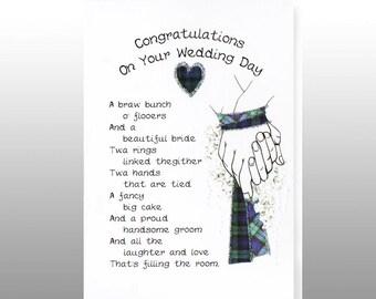 Wedding 'Twa Hands Tied Thegither' Card WWWE80