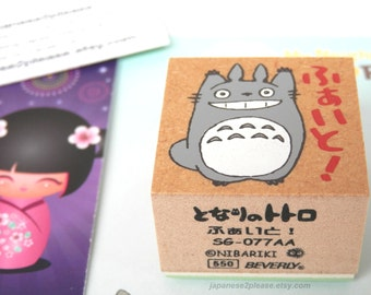 Totoro Stamp - Wooden Stamp - FIGHT