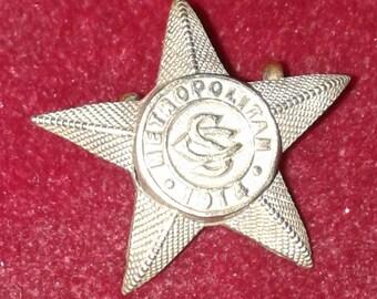 1914 Metropolitan Special Constabulary Badge WW1