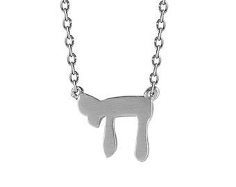 Chai Necklace, Jewish Necklace, Tiny Chai Necklace, Silver Chai Necklace, Chai Charm Necklace, Bat Mitzvah Gift, Jewish Jewelry, Judaica