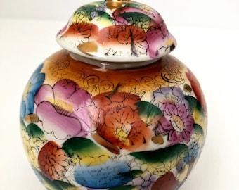 Vintage Floral Ginger Jar