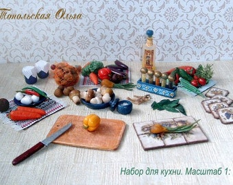 Set for kitchen. Miniature Food. doll ware. Internal decor of the Miniature of a doll house. Handcraft  miniatures. 1:12 Scale
