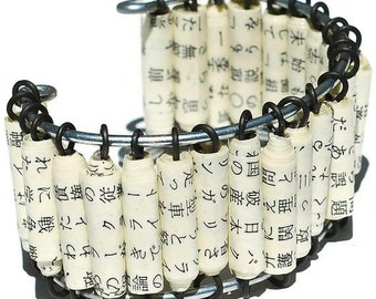 Paper Bead Jewelry- Upcycled Japanese Paper Bead Bracelet, Cuff Bracelet, Japanese Jewelry, Paper Jewelry by Tanith Rohe