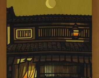 Clifton Karhu 'Moonlight Nishijin' Furoshiki Japanese Fabric w/Free Insured Shipping