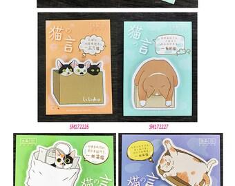 Cat Language Post IT Notes Sticky Memo