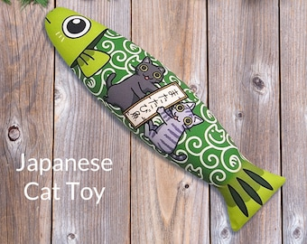 Green Fish Cat Toys, Cat Gifts, Unique Cat Toys, Cat Kicker, Matatabi, Japanese Silvervine Catnip, Handmade Cat Toys, Gift for Cat Lovers