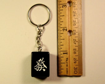 Mahjong Keychain - Green Dragon