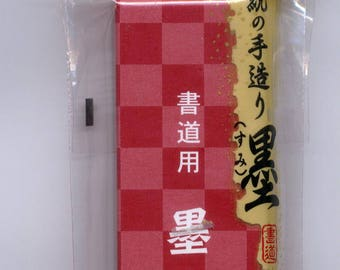 Ink stick for oriental painting and calligraphy, small Traditional handmade From Japan