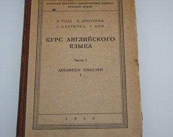 Book English course part 1 1946