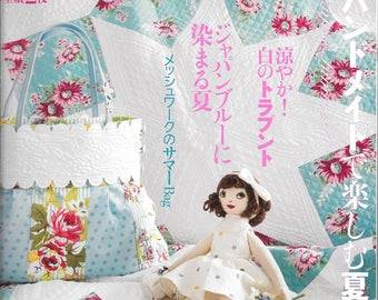 Out of Print Patchwork tsushin August/2012 (Japanese patchwork magazine)