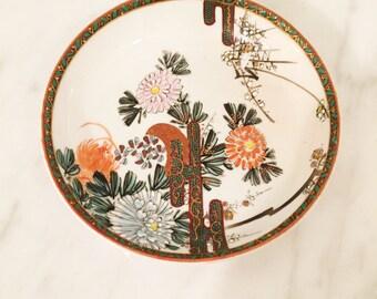 Asian Dish, Embossed Floral Bowl, Japanese Porcelain, Art Deco Japanese, Chrysanthemum Dish, Antique Asian Porcelain